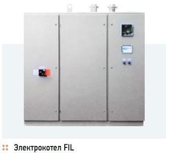 Отопительные котлы Fil SPL предназначеныдля объектов от 315 до 16 тысяч м2