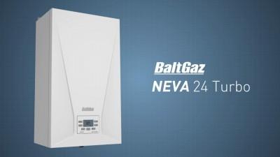 Новинка от компании БалтГаз - котлы Нева 24 Турбо