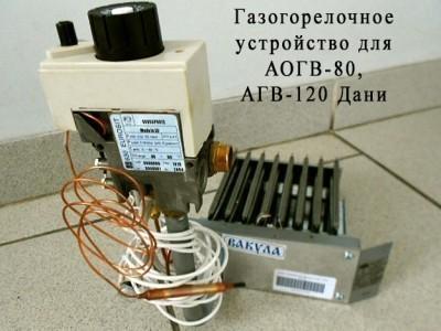 Газогорелочные устройства котлов Житомир