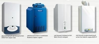 Настенные газовые котлы отличаются многоми параметра и в первую очередь - мощностью