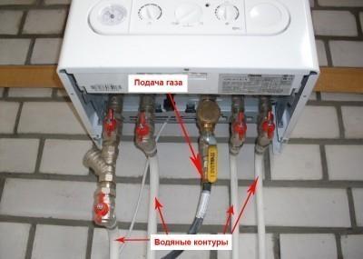 Подключать газ могут только специалисты газовых служб