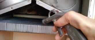 Процесс чистки газового котла