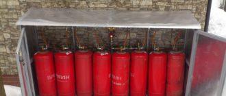Отопление котла сжиженным газом